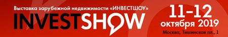 Moscow Overseas Property and Investment Show